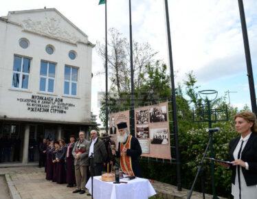 С изложба и концерт бе отбелязана 81-а годишнина на Музикалния дом в Разград
