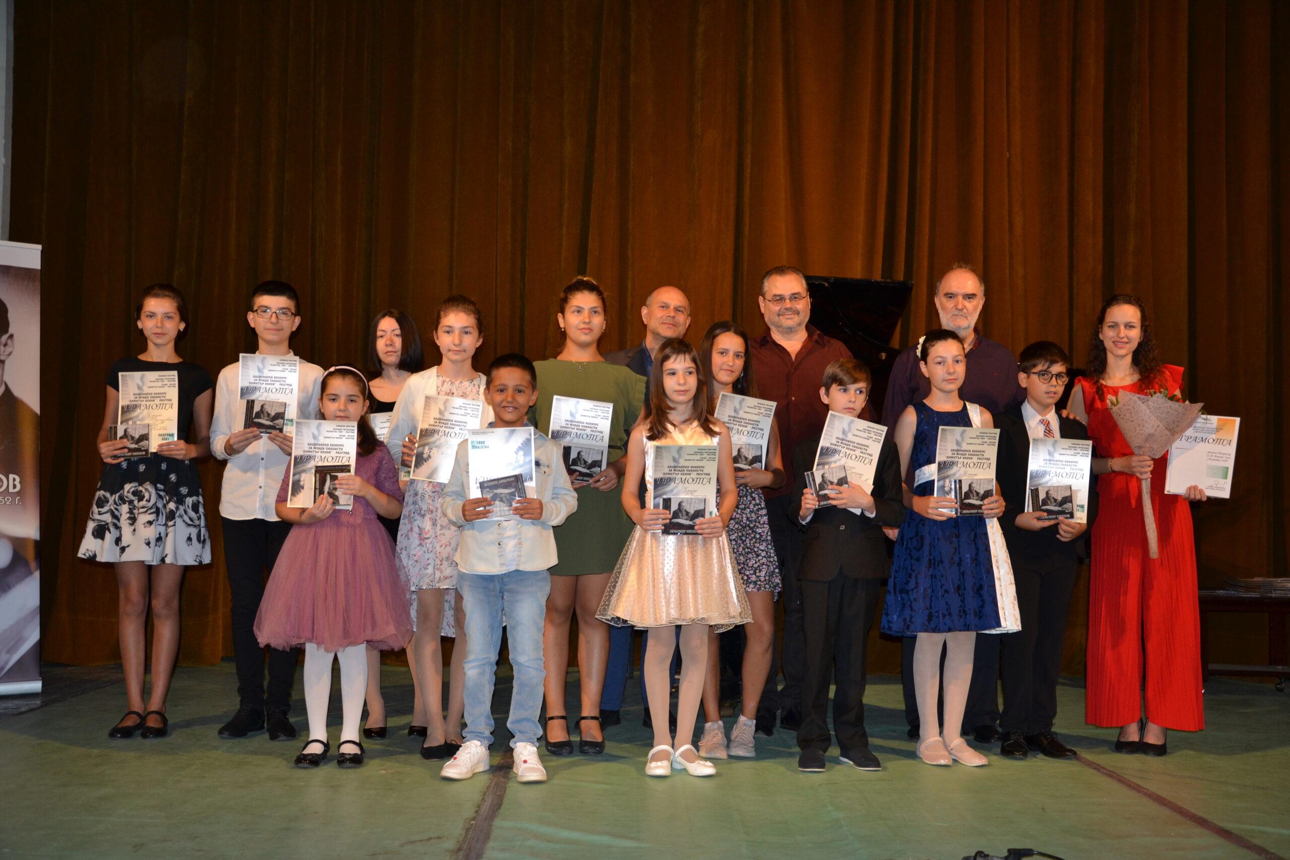 """Триумф на млади таланти в Осмия Национален конкурс за млади пианисти """"Димитър Ненов"""""""